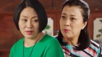 剧集:《刘老根3》大胖为小满打抱不平 却让对方十分尴尬