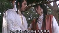 每集八分钟:江枫夫妇被害,邀月宫主痛哭流涕,绝代双骄第1集