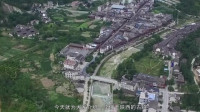 陕西一个特色古镇,一脚踏3省,还是4A景区,门票只要60元!