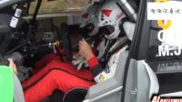 WRC拉力比赛 全程速度与激情
