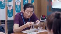 安家:工作午餐,王自健太郁闷了