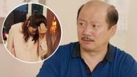 剧集:《乡村爱情12》谢广坤作妖让王小蒙受伤 永强下意识反应让她伤心