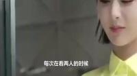 亲爱的热爱的:杨紫主动献吻,李现更撩人:小孩别动!