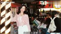 张文慈:我之前有选亚姐的好闺蜜现成为姜皓文太太!我读书不行!也找不到什么工作,那就尝试参加选美吧!