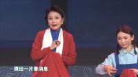 京剧《江姐》选段,演唱:王静