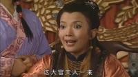 马皇后:知府老婆和马皇后一起,竟无法无天,说她是泸州的马皇后