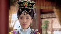 新还珠格格:皇后不承认私藏紫薇,小燕子一气之下,掐住皇后脖子
