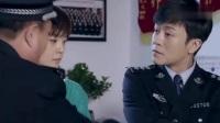 江城警事:厅长撮合杨先和女科长,谁知正牌女友就在一旁,贼逗