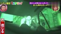 日本综艺:日本美女以为坐出租车时候遇到鬼  还以为自己在发梦呢