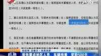 """南昌青云谱:公益组织助力城管""""疫""""线"""