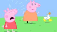猪妈妈在教乔治他们做什么呢?好开心的样子 小猪佩奇游戏