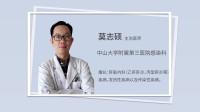肝腹水有什么治疗办法?切莫自治,医生要根据实际情况来诊断