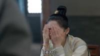 大唐女法医:冉颜发现母亲死因,还原被害场景后,瞬间情绪崩溃!