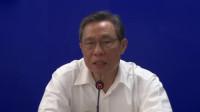 钟南山: 疫情在国外蔓延, 中国有可能从输出病例变为输入病例