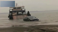 红旗就是牛,不愧是中国的国车,在水里也能走!
