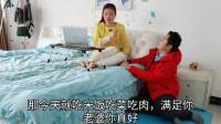 vlog:姐弟恋老公想吃饭菜了,我立马给他做,当初追了好久才嫁给他的!