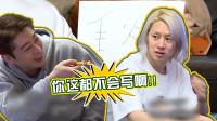《我家的熊孩子》生花用汉字怎么写?金希澈和朋友开始写汉字自尊心大赛!