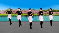 十六步广场舞《踏浪》小小的一片云呀,慢慢地走过来