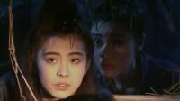 倩女幽魂2:王祖贤李嘉欣的颜值巅峰,一笑倾城,再笑倾国!