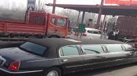 收费站偶遇一辆加长版轿车,看上去太豪华了,富人的专属!
