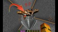 史上最强的钻地挖矿神器,直接挖到基岩,自动采集所有矿物!【1】