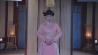 双世宠妃2:经典镜头,曲小檀太搞笑了,不过真心美!