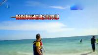 跑男:王祖蓝潜泳被浪冲远,怎么叫都没反应,节目组瞬间慌了!