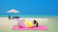 在家打卡健身《卷腹体能减肥》一个动作快速减肚子赘肉,轻松做