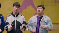 爱情公寓5:赵海棠过得真惨,手底下的几个小弟,都开始嘲讽他了!