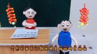 搞笑短剧:杜子腾朱大耳你们这写的是日记吗,凑字数一绝啊,老师看了都崩溃啊 哈哈太逗了