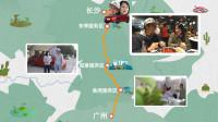 开着广汽丰田iA5去旅行,广州→长沙700km长途可还行?