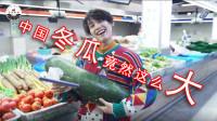 日本明星帅哥逛中国菜市场,靠颜值居然能拿到这么多免费的食材!