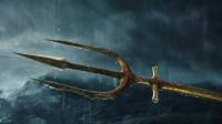 十二星座专属的武器,狮子座的时海王的三叉戟