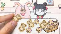 手绘定格动画:太乙飞猪吃小猪饼干,哪吒看着好不忍心哦