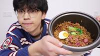 小伙用电饭煲做广式煲仔饭,没想到味道这么好!