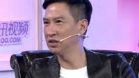 张家辉被触雷点,当面批评华少:你这个主持人说话太没分寸了!