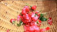 独特的玫瑰糖,是用快要凋谢的玫瑰花制作的,这种玫瑰糖清甜无比