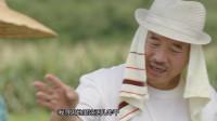 乡村爱情:刘能为了不干活竟去忽悠老伴,下秒老伴:做梦去吧你!