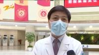 浙大一院又有6位患者出院 小强热线 20200228
