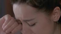 枕上书:凤九落泪,为了留住现在的幸福,宁愿不出阿兰若之梦
