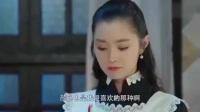 小楼又东风:高晨送给晗芝一支口红,没想到牌子和颜色都是她最喜欢的!