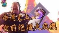 【内鬼TIME】手 持 超 新 星