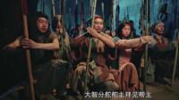 男子学了降龙十八掌,号令丐帮弟子杀进皇宫,血拼御林军!