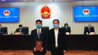 周口副市长刘建武殉职,两天前刚获任命,上周还在调研医废处置