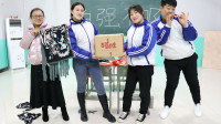 老师让学生废物利用,没想王小九给老师做了一个包包,太厉害了