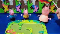佩奇乔治都想吃棒棒糖,猪妈妈让佩奇乔治比赛玩小松鼠吃松果的游戏,佩奇好棒啊!