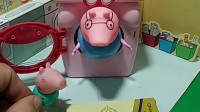 猪妈妈不让猪爸爸抽烟,乔治给猪爸爸拿来了香烟形状的口香糖,猪妈妈又误会猪爸爸了!