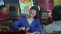 苦咖啡:大叔和美女同事吃饭,当面夸奖:年轻有朝气前途无量