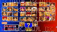 拳皇98:赖霸对战流年,谁才是最强的八克门