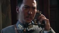 东方战场:面对日军强攻承德危在旦夕,汤玉麟接到少帅电话,吓得弹坐起来